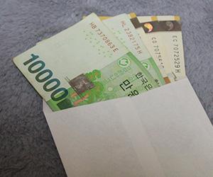 Lotte Corruption